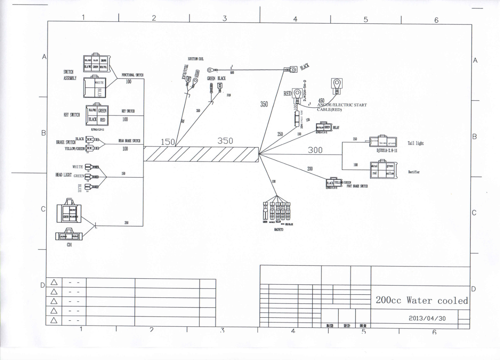 WRG-7069] 110 Atv Wiring Diagram With 4 Wire Cdi on